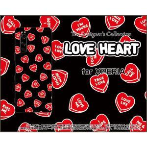XPERIA 5 SO-01M SOV41 エクスペリア ファイブ スマホ ケース/カバー LOVE HEART(ブラック・ランダム) はーと ラブ 気持ち エモーション|keitaidonya