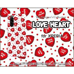XPERIA 5 SO-01M SOV41 エクスペリア ファイブ スマホ ケース/カバー LOVE HEART(ドット・ランダム) はーと ラブ 気持ち エモーション|keitaidonya