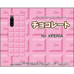 XPERIA 5 SO-01M SOV41 エクスペリア ファイブ スマホ ケース/カバー チョコレート(ストロベリー) ピンク いちご お菓子 甘い|keitaidonya