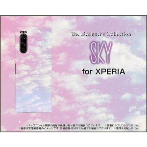 XPERIA 5 SO-01M SOV41 エクスペリア ファイブ スマホ ケース/カバー SKY(ピンク×ブルー) 空 雲 そら くも 朝|keitaidonya