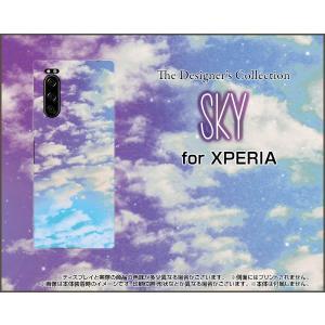 XPERIA 5 SO-01M SOV41 エクスペリア ファイブ スマホ ケース/カバー SKY(パープル×ブルー) 空 雲 そら くも 昼|keitaidonya