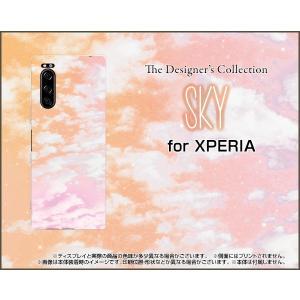 XPERIA 5 SO-01M SOV41 エクスペリア ファイブ スマホ ケース/カバー SKY(オレンジ×ピンク) 空 雲 そら くも 夕方|keitaidonya