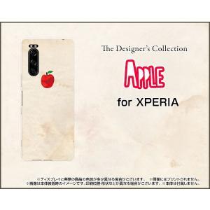 XPERIA 5 SO-01M SOV41 エクスペリア ファイブ スマホ ケース/カバー APPLE アップル リンゴ 林檎|keitaidonya