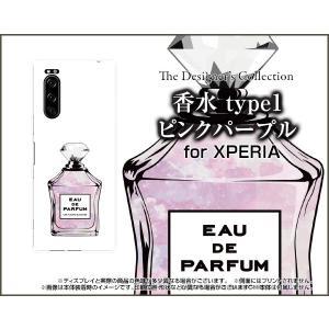 XPERIA 5 SO-01M SOV41 エクスペリア ファイブ スマホ ケース/カバー 香水 type1 ピンクパープル|keitaidonya