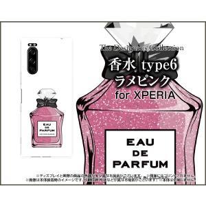 XPERIA 5 SO-01M SOV41 エクスペリア ファイブ スマホ ケース/カバー 香水 type6 ラメピンク|keitaidonya