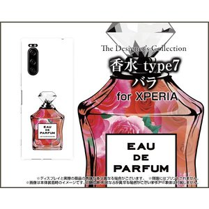 XPERIA 5 SO-01M SOV41 エクスペリア ファイブ スマホ ケース/カバー 香水 type7 バラ|keitaidonya