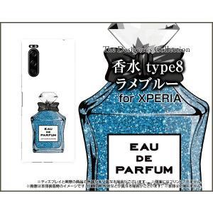XPERIA 5 SO-01M SOV41 エクスペリア ファイブ スマホ ケース/カバー 香水 type8 ラメブルー|keitaidonya