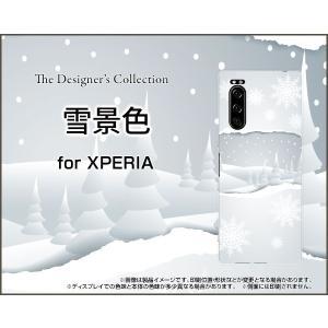 XPERIA 5 SO-01M SOV41 エクスペリア ファイブ スマホ ケース/カバー 雪景色 冬 雪 ゆき スノー ウィンター 結晶 keitaidonya