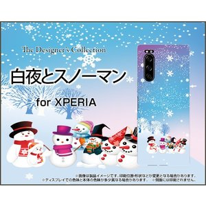 XPERIA 5 SO-01M SOV41 エクスペリア ファイブ スマホ ケース/カバー 白夜とスノーマン 冬 結晶 スノー ひかり 光 反射 keitaidonya