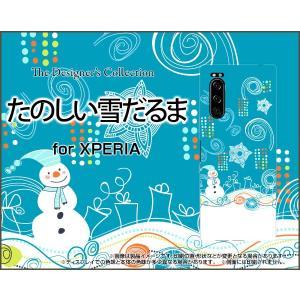 XPERIA 5 SO-01M SOV41 エクスペリア ファイブ スマホ ケース/カバー たのしい雪だるま 冬 スノー 雪だるま イラスト かわいい keitaidonya