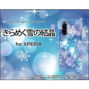 XPERIA 5 SO-01M SOV41 エクスペリア ファイブ スマホ ケース/カバー きらめく雪の結晶 冬 結晶 スノー ひかり 光 反射 keitaidonya