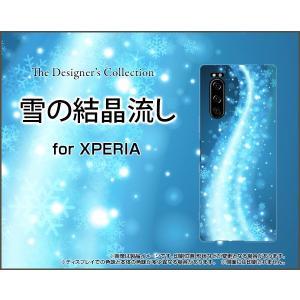 XPERIA 5 SO-01M SOV41 エクスペリア ファイブ スマホ ケース/カバー 雪の結晶流し 冬 結晶 雪 スノー ひかり 夜 夜空 川 keitaidonya