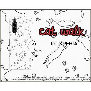 XPERIA 5 SO-01M SOV41 エクスペリア ファイブ スマホ ケース/カバー 液晶保護フィルム付 キャットウォーク(モノトーン) ねこ 猫柄 キャット モノトーン keitaidonya