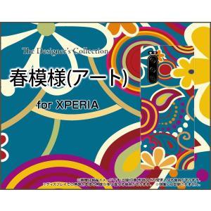 XPERIA 5 SO-01M SOV41 エクスペリア ファイブ スマホ ケース/カバー 液晶保護フィルム付 春模様(アート) 春 アート かっこいい|keitaidonya