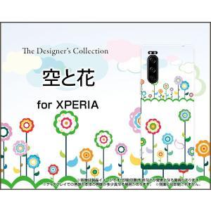 XPERIA 5 SO-01M SOV41 エクスペリア ファイブ スマホ ケース/カバー 液晶保護フィルム付 空と花 春 そら はな かわいい イラスト カラフル|keitaidonya