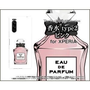 XPERIA 5 SO-01M SOV41 エクスペリア ファイブ TPU ソフトケース/ソフトカバー ガラスフィルム付 香水 type2 ピンク|keitaidonya