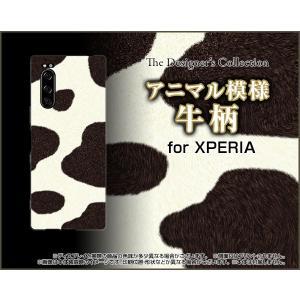 XPERIA 5 SO-01M SOV41 エクスペリア ファイブ スマホ ケース/カバー 牛柄 ホルスタイン柄 可愛い(かわいい)|keitaidonya