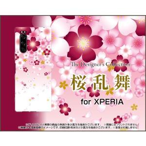 XPERIA 5 SO-01M SOV41 エクスペリア ファイブ スマホ ケース/カバー 桜乱舞 さくら(サクラ) 和柄 桃(ピンク)|keitaidonya
