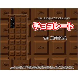 XPERIA 5 SO-01M SOV41 エクスペリア ファイブ TPU ソフトケース/ソフトカバー チョコレート ブラウン プレーン お菓子 甘い|keitaidonya