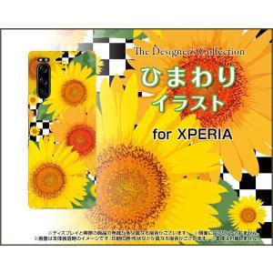 メール便(日本郵便:ゆうパケット)送料無料 ■対応機種:XPERIA 5 [SO-01M/SOV41...