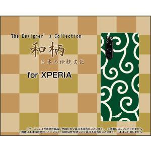 XPERIA 5 SO-01M SOV41 エクスペリア ファイブ TPU ソフトケース/ソフトカバー 和柄(其の壱) type004 和風 ふろしき どろぼう 緑 唐草|keitaidonya