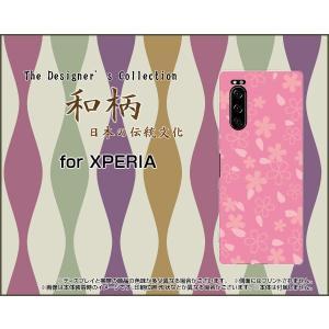 XPERIA 5 SO-01M SOV41 エクスペリア ファイブ TPU ソフトケース/ソフトカバー 和柄(其の貳) type001 和風 桜 ピンク 花びら さくら|keitaidonya