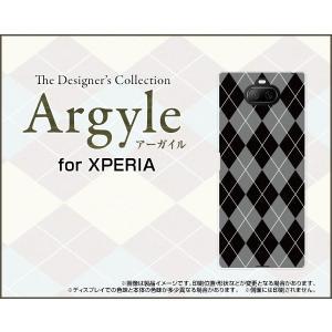 XPERIA 8 SOV42 エクスペリア エイト スマホ ケース/カバー Argyle(アーガイル) type002 あーがいる 格子 菱形 チェック keitaidonya