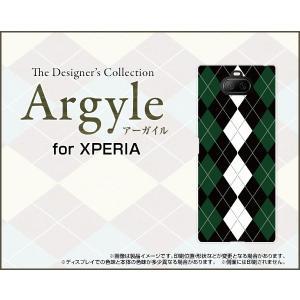XPERIA 8 SOV42 エクスペリア エイト スマホ ケース/カバー Argyle(アーガイル) type004 あーがいる 格子 菱形 チェック keitaidonya