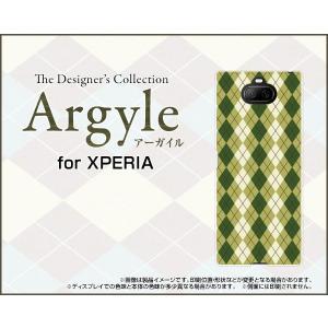 XPERIA 8 SOV42 エクスペリア エイト スマホ ケース/カバー Argyle(アーガイル) type005 あーがいる 格子 菱形 チェック keitaidonya