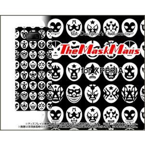 XPERIA 8 SOV42 エクスペリア エイト スマホ ケース/カバー The Mask Mans(ブラック) マスク 覆面 プロレス keitaidonya