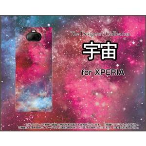 XPERIA 8 SOV42 エクスペリア エイト TPU ソフトケース/ソフトカバー 液晶保護フィルム付 宇宙(ピンク×ブルー) カラフル グラデーション 銀河 星 keitaidonya