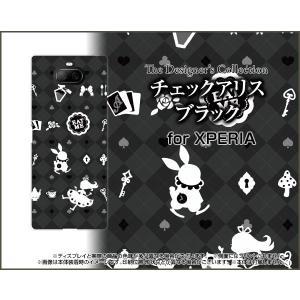 XPERIA 8 SOV42 エクスペリア エイト TPU ソフトケース/ソフトカバー ガラスフィルム付 チェックアリス ブラック keitaidonya