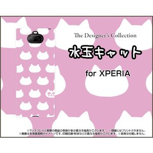 XPERIA 8 SOV42 エクスペリア エイト TPU ソフトケース/ソフトカバー 水玉キャット(ピンク) ねこ 猫柄 キャット ピンク 水玉 keitaidonya