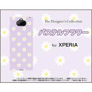 XPERIA 8 SOV42 エクスペリア エイト TPU ソフトケース/ソフトカバー パステルフラワー type2 keitaidonya