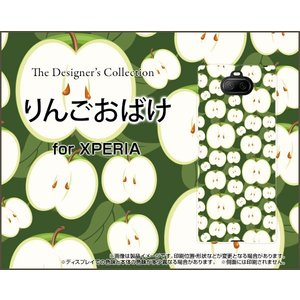 XPERIA 8 SOV42 エクスペリア エイト TPU ソフトケース/ソフトカバー りんごおばけ 青りんご リンゴ 林檎 keitaidonya