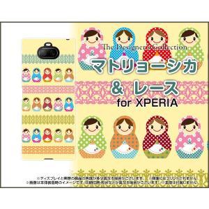 XPERIA 8 SOV42 エクスペリア エイト TPU ソフトケース/ソフトカバー マトリョーシカ&レース 可愛い(かわいい) ロシアの人形 ポップ keitaidonya