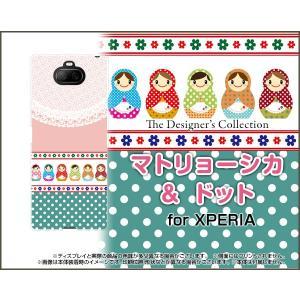 XPERIA 8 SOV42 エクスペリア エイト TPU ソフトケース/ソフトカバー マトリョーシカ&ドット 可愛い(かわいい) ロシアの人形 ポップ keitaidonya