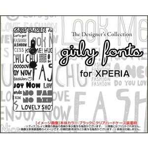 XPERIA XZ2 [SO-03K SOV37 702SO] エクスペリア スマホ ケース/カバー ガーリーフォント(モノトーン) ポップ フォント 白 黒|keitaidonya