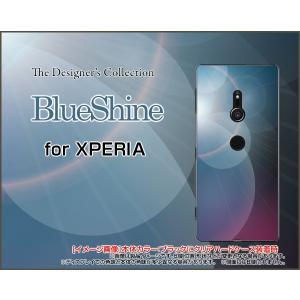 XPERIA XZ2 [SO-03K SOV37 702SO] エクスペリア スマホ ケース/カバー 液晶保護フィルム付 BlueShine ネイビー ブルー 紺 光 反射|keitaidonya