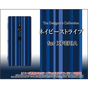 XPERIA XZ2 [SO-03K SOV37 702SO] エクスペリア スマホ ケース/カバー ネイビーストライプ 紺色(こんいろ) ブルー シンプル|keitaidonya