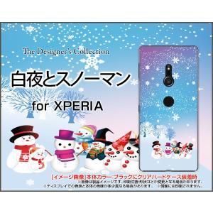 XPERIA XZ2 [SO-03K SOV37 702SO] エクスペリア TPU ソフトケース/ソフトカバー 白夜とスノーマン 冬 結晶 スノー ひかり 光 反射|keitaidonya