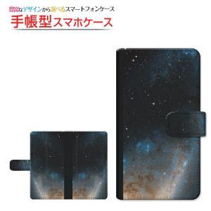 ZenFone Max Pro(M2) ゼンフォン マックス プロ 手帳型ケース/カバー スライドタ...