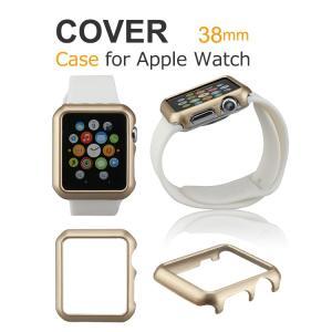 Apple Watch ケース 耐衝撃 カラーサイドバンパー 38mm用 シンプルでおしゃれなアップルウォッチ 用 バンパーカバー  aw-cc01-38-w50520|keitaiichiba