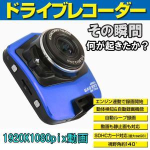 ドライブレコーダー ミラー sdカード録画 常時録画 繰返し録画 ドライブレコーダ HD 高画質 車載カメラ  ドライブレコーダー  dvr-gt300-l41110