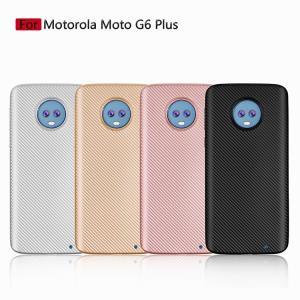 モトローラ モトG6プラス用のかっこいいカーボン調と柔軟性のあるTPU素材の耐衝撃カバー 衝撃吸収 ...