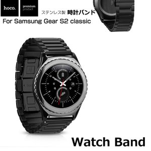 Gear S2 classic用 交換バンド 高級ステンレス ベルト For Gear S2 classic 交換リストバンド 0  gear-s2c-hc02-w60226|keitaiichiba