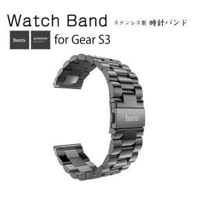 Gear S3 classic用 交換バンド 高級ステンレス ベルト For ギア S3 classic 交換リストバンド  gear-s3-ho02-w61229|keitaiichiba