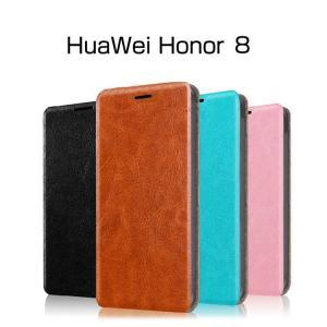 Huawei Honor 8 ケース 手帳型 シンプル カード収納 スリム オナー8 手帳型レザーカバー  スマートフォン/スマフォ/スマホケース/カバー|keitaiichiba