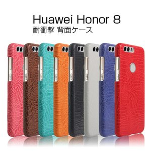 Huawei Honor8 ケース レザー ヴィンテージレザー風 かっこいい 背面カバー シンプルでスリム オナー8プラス スマートフォン/スマフォ/スマホケース/カバー|keitaiichiba