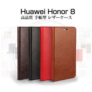Huawei Honor8 ケース 手帳型 レザー シンプル カード収納 スリムオナー8 手帳型カバー  スマートフォン/スマフォ/スマホケース/カバー|keitaiichiba